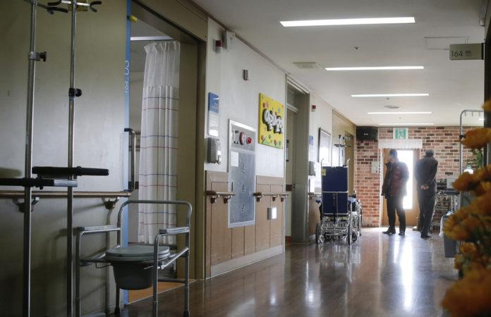 양로병원.jpg